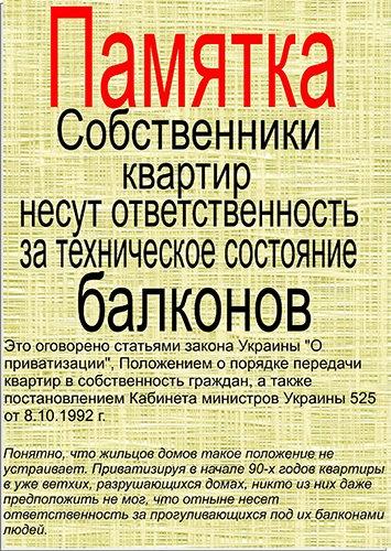 novyj-balkon-gotov-za-odin-den02