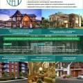 Весь комплекс строительных и ремонтных услуг под ключ
