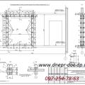 Алмазная резка бетона. Усиление проёмов в несущей стене.Демонтаж бетона.