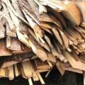 Отходы деревообработки: обрезки, Горбыль, обапол. Доставка.