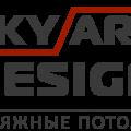 Натяжные потолки Skyart Design