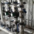 Монтаж сантехнического оборудования, системы отопления, водоснабжения и  канализации