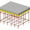 Монолитные железобетонные конструкции, ООО «Армспецбуд»