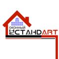 Остекление и утепление Вашего дома, Компания НЕСТАНДАРТ