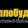 монтаж систем вентиляции, установка, обслуживание, ремонт, кондиционирование
