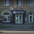 Ремонт любой сложности, строительная компания Garant 2