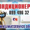 """Продажа, монтаж и обслуживание кондиционеров """"Klimatservice"""", ЧП Зайцев АА"""